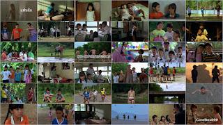 แฟนฉัน / Fan Chan / My Girl. 2003.