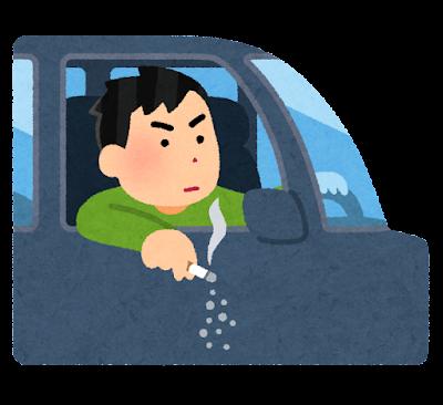 車の窓から煙草の灰を捨てる人のイラスト