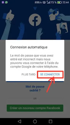 فتح الفيسبوك بدون كلمة سر