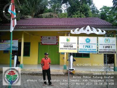 Ini adalah Kantor Balai Pekon Tulung Asahan Kecamatan Semaka Kabupaten Tanggamus Lampung Indonesia