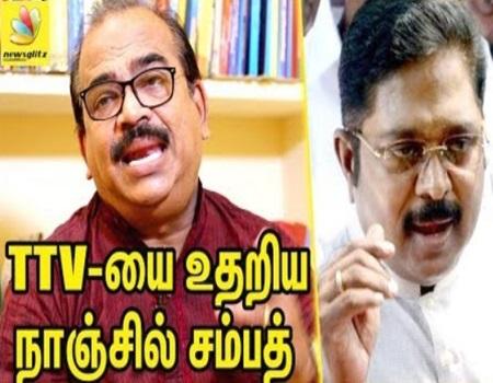 Nanjil Sambath Quits from Politics | TTV Dinakaran Party