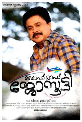 Life of Josutty (2015) Sinhala Sub