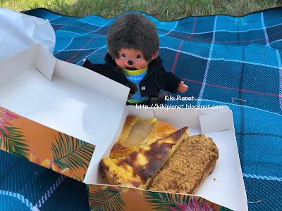 kiki monchhichi pique nique toyslife berger australien