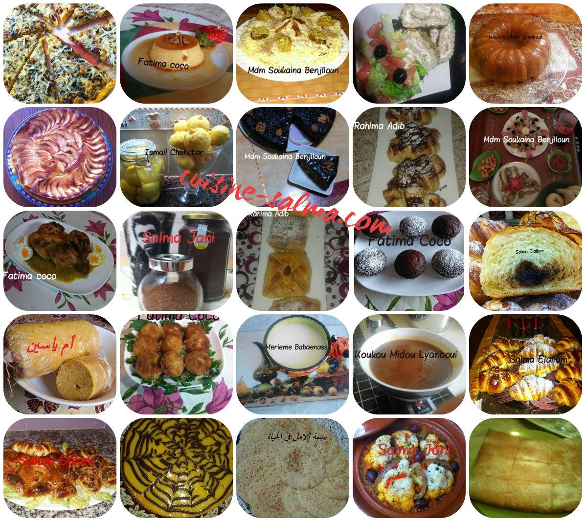 Recettes Testées Et Approuvées مجموعة من التجارب الناجحة مطبخ أم - Cuisine testee