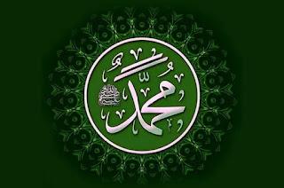 Rasulullah ﷺ