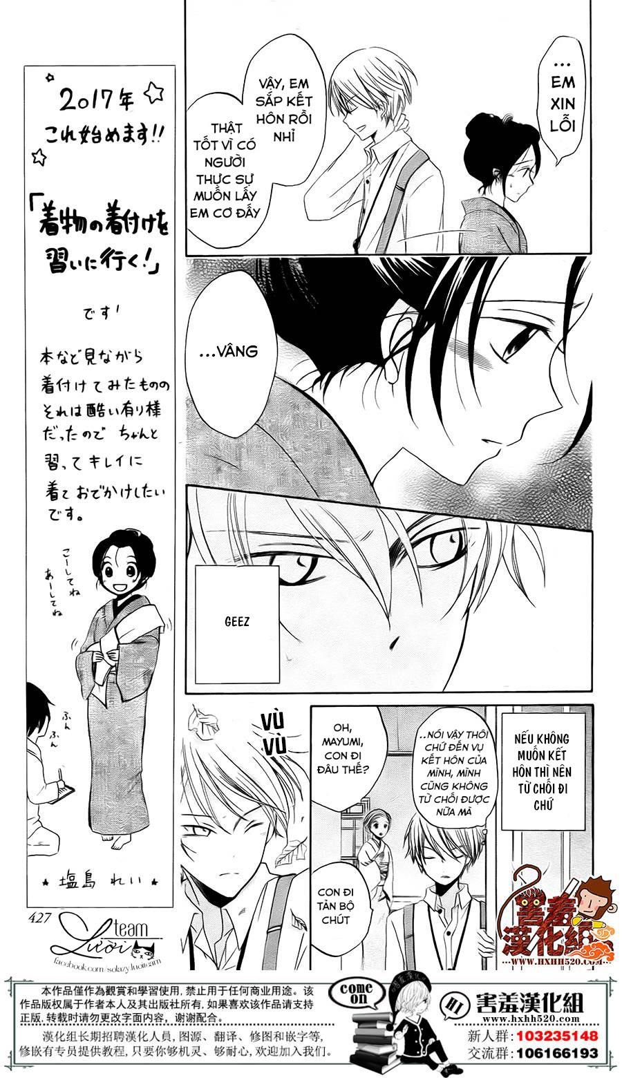 Haikei Mayumi-sama chap 3 - Trang 14