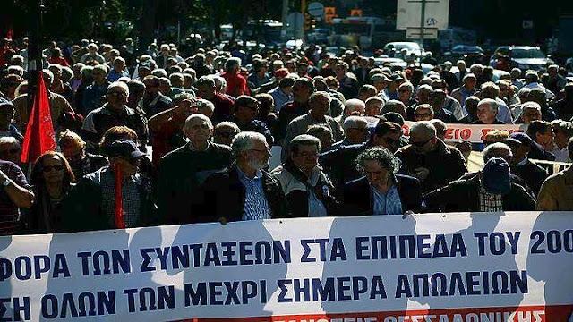 Σε συγκέντρωση διαμαρτυρίας στην Καλαμάτα συμμετέχουν συνταξιούχοι από Άργος και Ναύπλιο