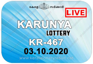 kerala lottery result, kerala lottery kl result, yesterday lottery results, lotteries results, keralalotteries, kerala lottery, (keralalotteryresult.net), kerala lottery result live, kerala lottery today, kerala lottery result today, kerala lottery results today, today kerala lottery result, Karunya lottery results, kerala lottery result today Karunya, Karunya lottery result, kerala lottery result Karunya today, kerala lottery Karunya today result, Karunya kerala lottery result, live Karunya lottery KR-467, kerala lottery result 03.10.2020 Karunya KR-467 03 October 2020 result, 03 10 2020, kerala lottery result 03-10-2020, Karunya lottery KR-467 results 03-10-2020, 03/10/2020 kerala lottery today result Karunya, 03/10/2020 Karunya lottery KR-467, Karunya 03.10.2020, 03.10.2020 lottery results, kerala lottery result October 03 2020, kerala lottery results 03th October 2020, 03.10.2020 week KR-467 lottery result, 03.10.2020 Karunya KR-467 Lottery Result, 03-10-2020 kerala lottery results, 03-10-2020 kerala state lottery result, 03-10-2020 KR-467, Kerala Karunya Lottery Result 03/10/2020