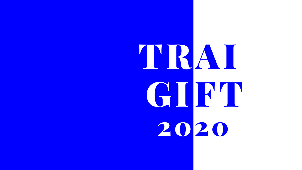 TRAI's gift in the new year 2020