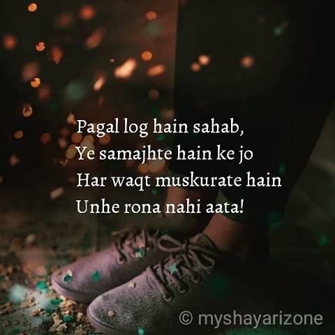 Sensitive Lines Aansu Shayari Hindi SMS Wallpaper Status
