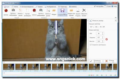 ScreenToGif 2.7.3 - Кнопка Сохранить как