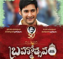 Brahmotsavam Satellite rights picked up by Zee Telugu