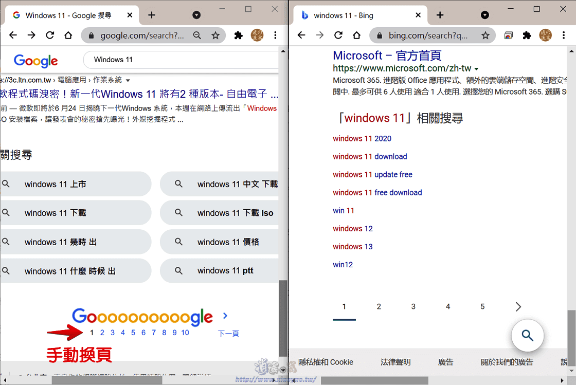 uAutoPagerize 搜尋、瀏覽網站時自動載入下一頁,幫助減少換頁時間