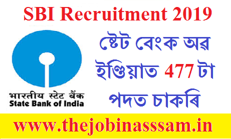 State Bank Of India Recruitment 2019