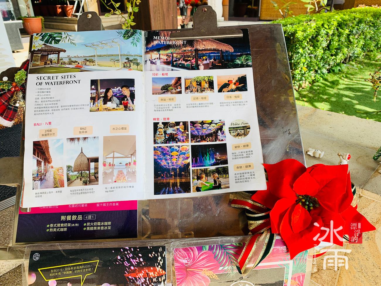 榕堤水灣景觀餐廳入口的菜單介紹