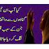 Qabar ka azab | Qabar ki taangi | Must watch.