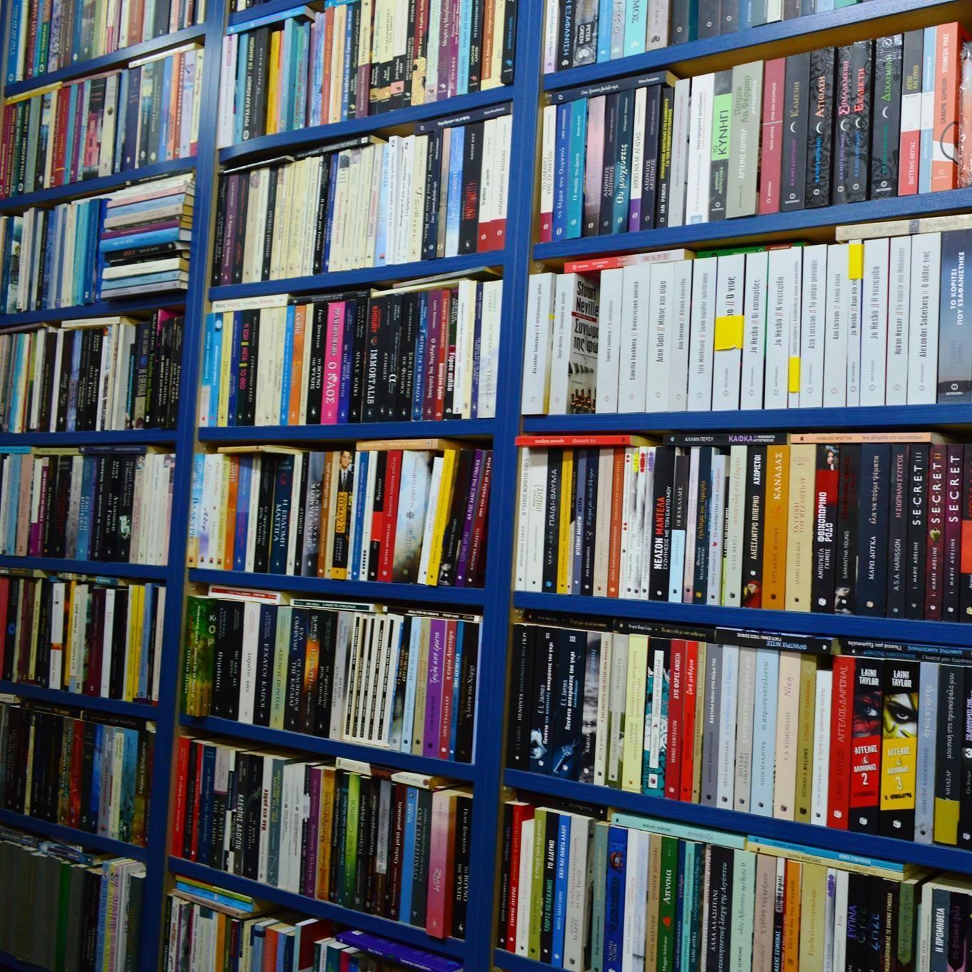 Θέση εργασίας σε βιβλιοπωλείο στην Ξάνθη