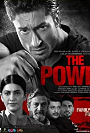 The Power Full Movie Download