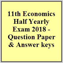 11th Economics Half Yearly Exam 2018 - Question Paper