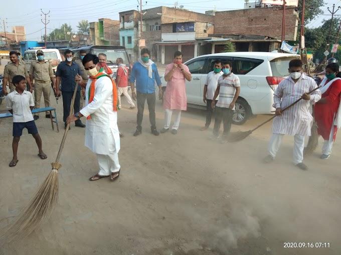 ऊर्जा राज्य मंत्री  ने भाजपा द्वारा चलाए जा रहे सेवा सप्ताह के अंतर्गत लगाया झाड़ू