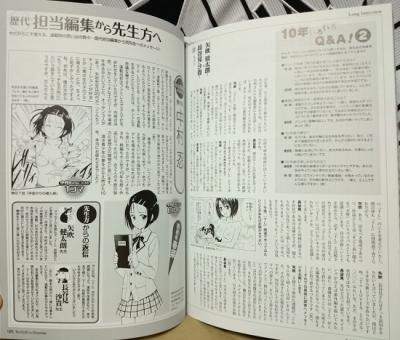 [SPOILER] OVA 04 e To Love Ru Chronicle