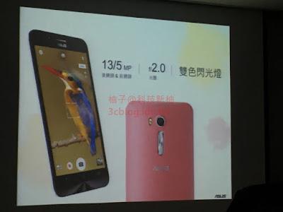 【好文要推】內建數位電視晶片的 Android 5.1手機 ─ Zenfone Go TV