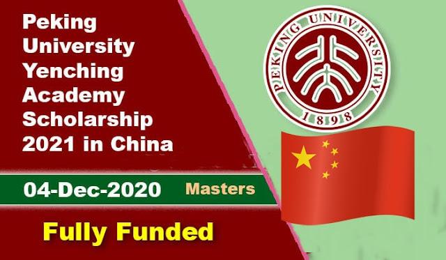 منحة أكاديمة Yenching في جامعة بكين في الصين  (ممولة بالكامل)