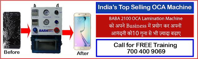 mobile-OCA-Machine-Kota-Rajasthan