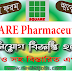 Square Pharmaceuticals ltd ( Female) Job circular 2019 । new pharmaceuticals jobs bd