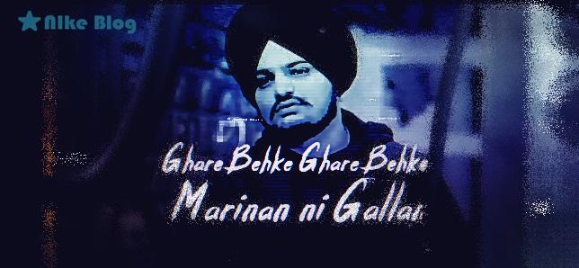 East Flow Song Mp3 Video Sidhu Moosewala (Ghare Beh Ke)