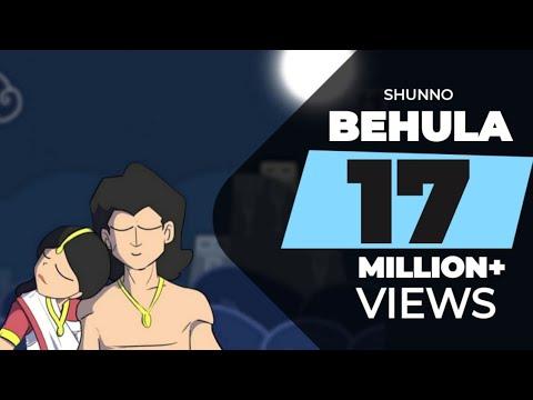 Behula Lyrics ( বেহুলা ) - Shunno