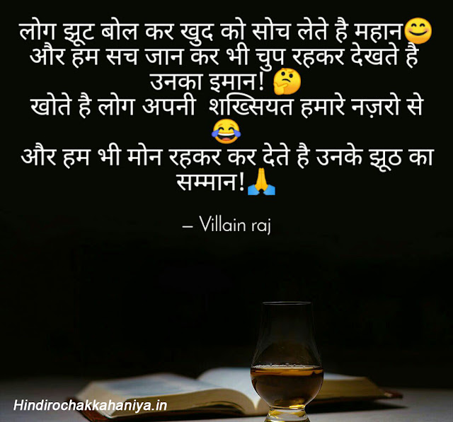 motivational-shayari-hindi-urdu-for-students