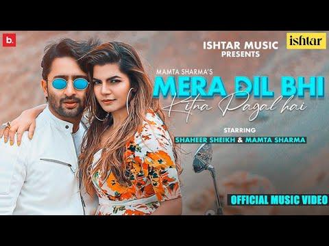 Mera dil bhi kitna pagal hai lyrics Mamta Sharma Hindi Song