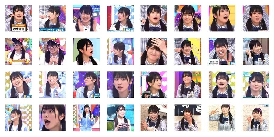 Cuplikan Aplikasi Stiker Gerak WhatsApp Nibu Akari - Hinatazaka46 v1.2