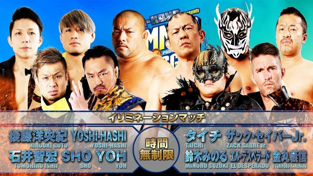 Cobertura: NJPW Summer Struggle 2021 – Day 7 – Só o segundo!