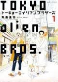 Tokyo Alien Bros.