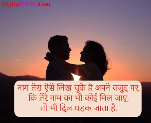 whatsapp love quotes photo download