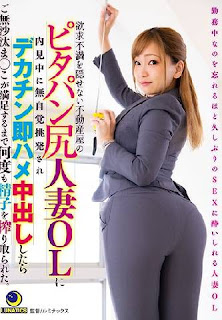 Married Woman Realtor With A Perky Booty Can't Hide How Horny She Is For Her Hung Client During A Private Viewing. They Start With A Creampie Quickie And Keep Fucking Until She's Totally Satisfied. Ameri Hoshix LULU-073