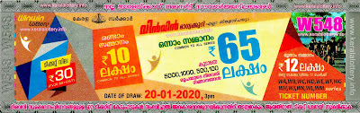 "Keralalottery.info, ""kerala lottery result 20 1 2020 Win Win W 548"", kerala lottery result 20-1-2020, win win lottery results, kerala lottery result today win win, win win lottery result, kerala lottery result win win today, kerala lottery win win today result, win winkerala lottery result, win win lottery W 548 results 20-1-2020, win win lottery w-548, live win win lottery W-548, 20.1.2020, win win lottery, kerala lottery today result win win, win win lottery (W-548) 20/01/2020, today win win lottery result, win win lottery today result 20-01-2020, win win lottery results today 20 1 2020, kerala lottery result 20.01.2020 win-win lottery w 548, win win lottery, win win lottery today result, win win lottery result yesterday, winwin lottery w-548, win win lottery 20.1.2020 today kerala lottery result win win, kerala lottery results today win win, win win lottery today, today lottery result win win, win win lottery result today, kerala lottery result live, kerala lottery bumper result, kerala lottery result yesterday, kerala lottery result today, kerala online lottery results, kerala lottery draw, kerala       ṁ lottery results, kerala state lottery today, kerala lottare, kerala lottery result, lottery today, kerala lottery today draw result, kerala lottery online purchase, kerala lottery online buy, buy kerala lottery online, kerala lottery tomorrow prediction lucky winning guessing number, kerala lottery, kl result,  yesterday lottery results, lotteries results, keralalotteries, kerala lottery, keralalotteryresult, kerala lottery result, kerala lottery result live, kerala lottery today, kerala lottery result today, kerala lottery"