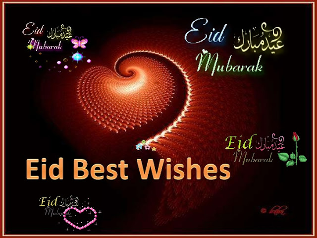 eid wallpaper 2016