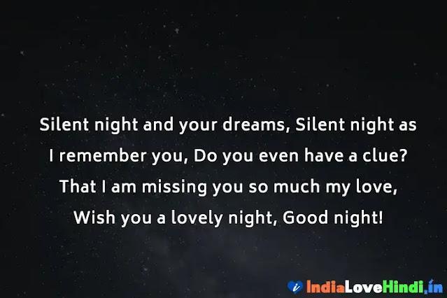 good night status for boyfriend husband him