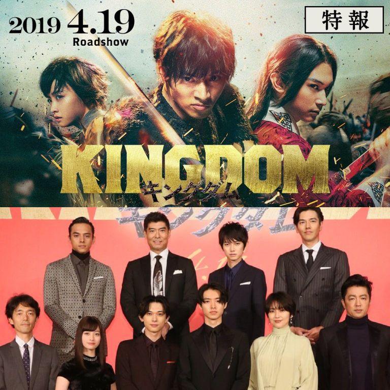 Film Jepang yang Rilis Bulan April 2019