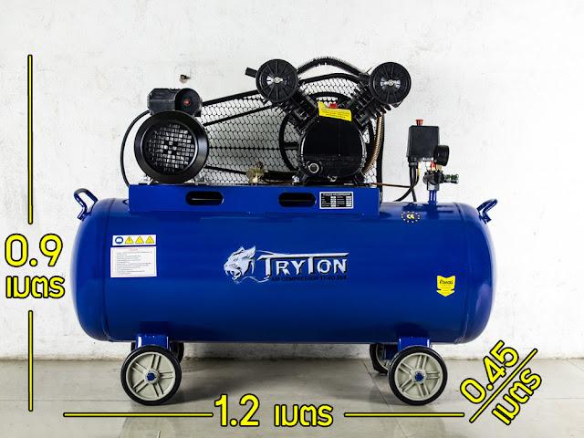 ปั๊มลมสายพาน 100 ลิตร 3 แรง 2 สูบ TT-VO25-8-100L