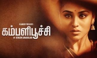 Award Winning Tamil Short Film   Indhuja   Jenson Singarajah