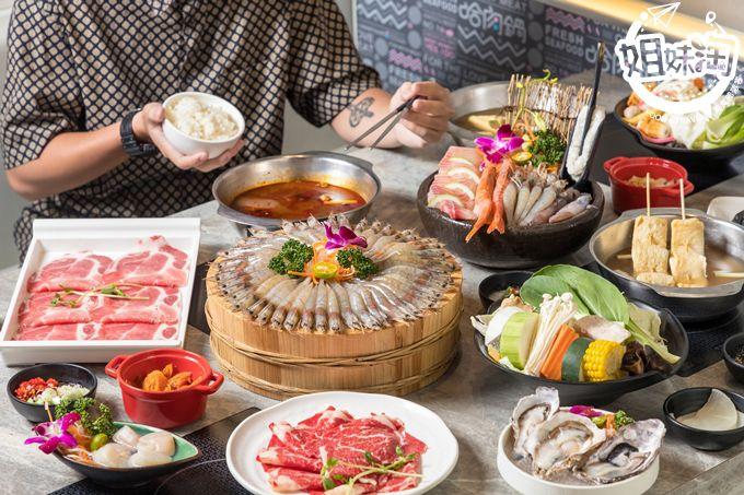 超狂生日聚餐店,幾歲生日送幾隻蝦,挑戰高雄大片肉,湯頭對了煮什麼都對味-哈肉鍋