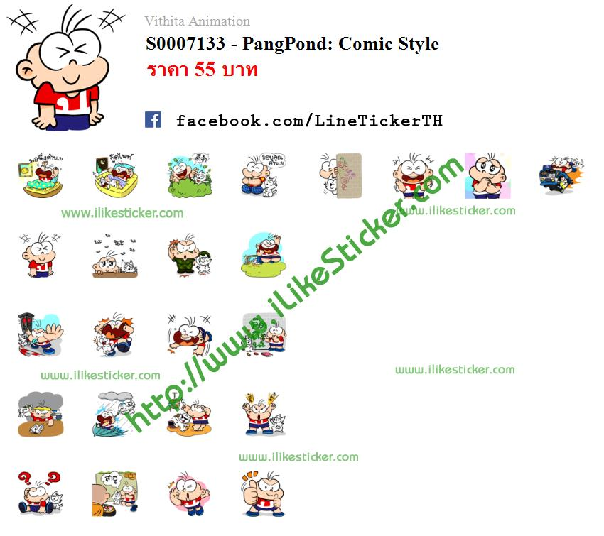 PangPond: Comic Style