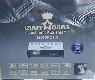 سعر ومواصفات رسيفر كينج ستار  king star 9900 pro