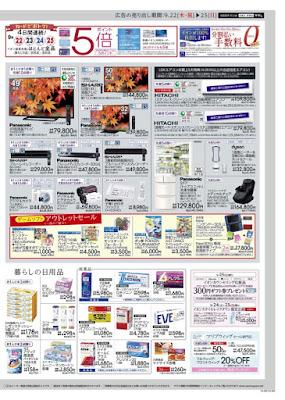 9/22(木)〜25(日) 8th Anniversary