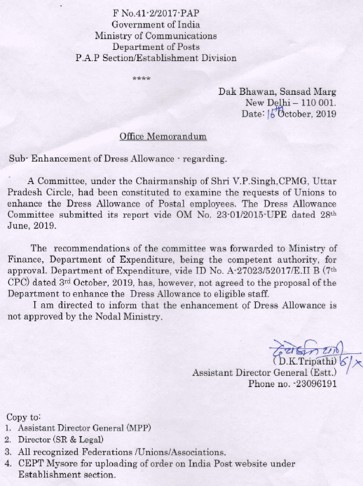 India Post DOP Order Regarding Enhancement of Dress Allowance