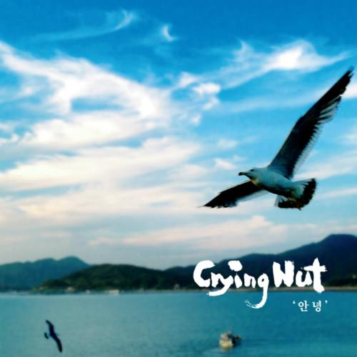 Crying Nut – Bye-Bye – Single